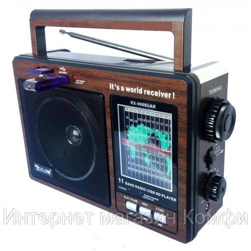 🔥✅ Портативный радиоприемник Golon RX-9966UAR
