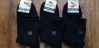 """Шкарпетки чоловічі махрові х/б """"Premium"""" Україна 29(43-44)"""