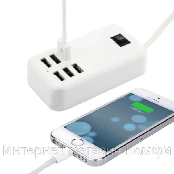 🔥✅ USB hub Адаптер питания - зарядное устройство хаб на 6 портов