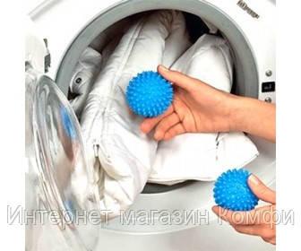 🔥✅ Шарик для стирки белья Dryer Balls