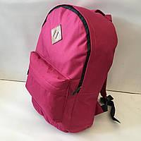 Городские рюкзаки текстиль большой (розовый)30*42см