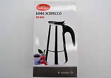 Гейзерная кофеварка на 4 чашки WimpeX WX 4040, фото 3