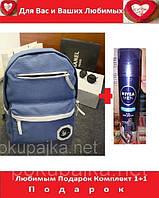Набор Школьный городской рюкзак Eurn Ладонь + подарок Гель для бритья Nivea Men Экстремальная свежесть