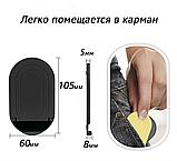Подставка для телефона 2Life Black (n-328), фото 4