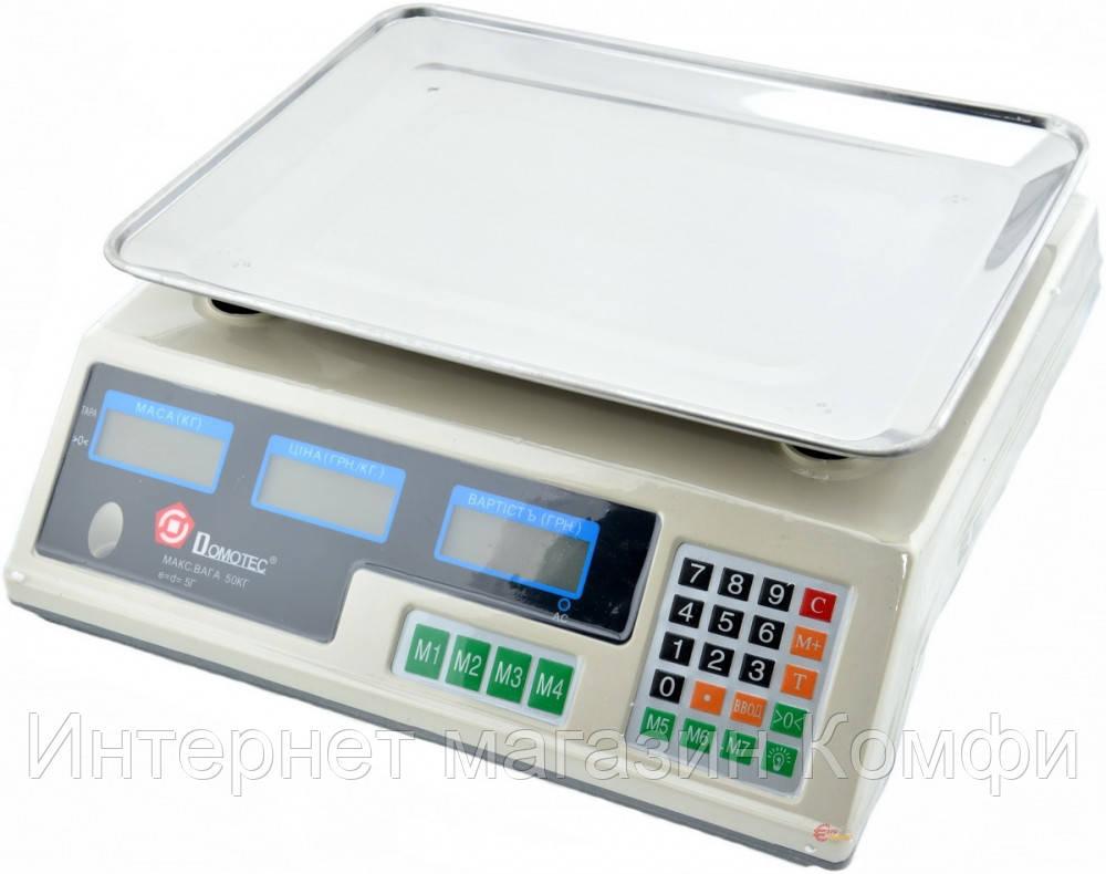 🔥✅ Торговые электронные весы Domotec MS-228 до 50 кг 6V точность деления 5гр