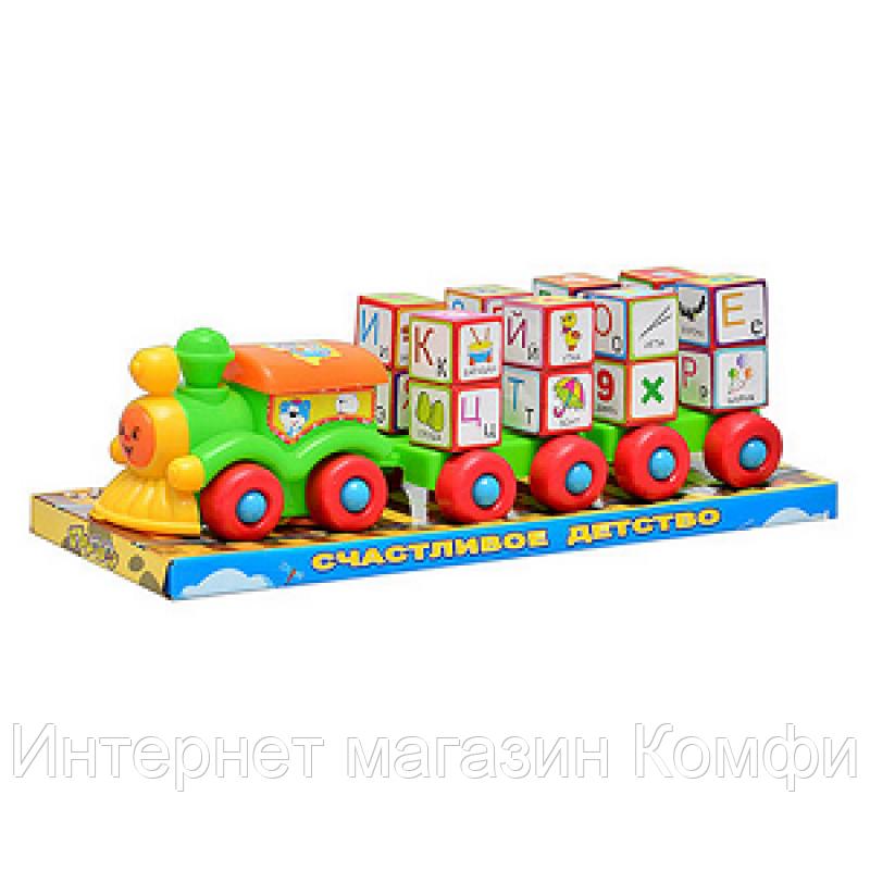 🔥✅ Детская Игрушка Паровоз 2366 A с кубиками буквами, Детский Паровозик с кубиками буквами 2366
