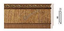 Плінтус підлоговий Арт-Багет 144-3,інтер'єрний декор
