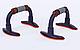 🔥✅ Упоры для отжиманий Push Up Bar DCF-18, тренажер для отжимания DCF 18, фото 3