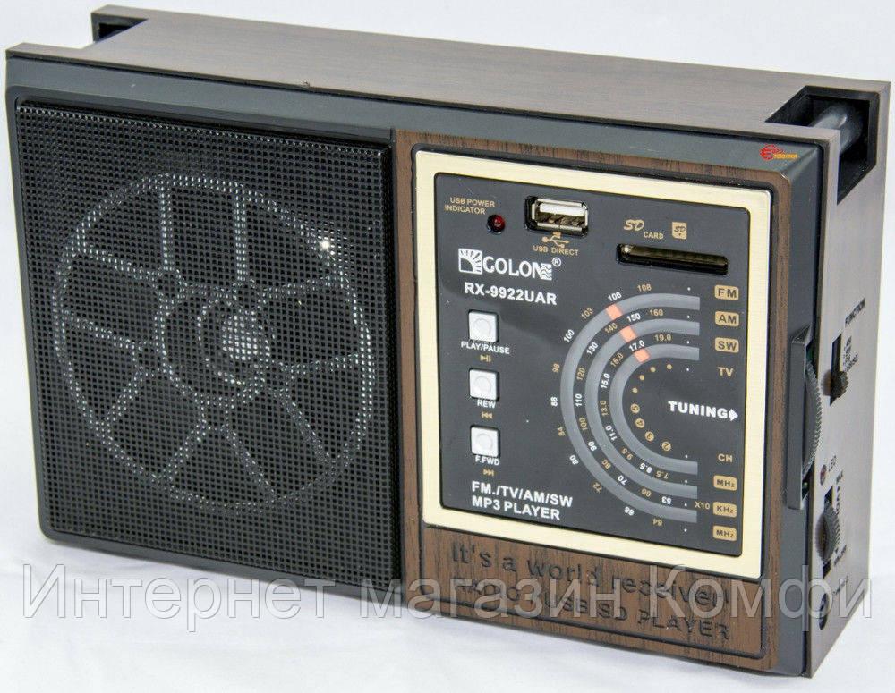 🔥✅ Радиоприемник Golon RX-98 UAR USB+SD