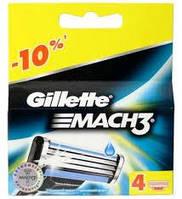 Сменные картриджи Gillette Mach 3, 4шт