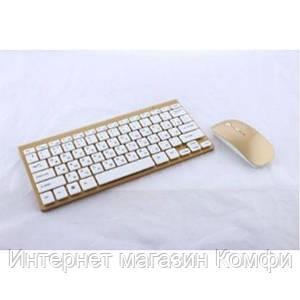 🔥✅ Беспроводная клавиатура mini и мышь keyboard 908 Apple