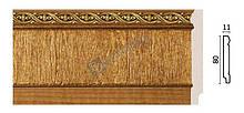 Плінтус підлоговий Арт-Багет 144-4,інтер'єрний декор