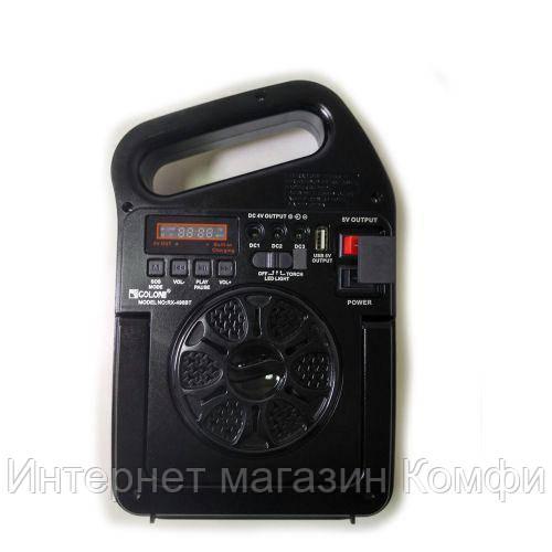 🔥✅ Портативная радио MP3 колонка - фонарь Golon RX-498BT c Power Bank и солнечной панелью