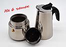 Гейзерная кофеварка WimpeX WX 6040 (на 6 чашек), фото 2