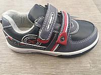 Р.25-30. BiKi..Детские кроссовки для мальчика.
