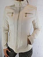 Куртка жіноча O&S S 6007