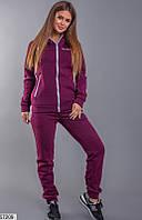 Спортивный костюм женский теплый осень-зима трехнить с начесом 42-46 размеров