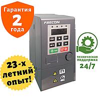 Преобразователь частоты FRECON - FR150-2S-0.4B (0.4 кВт) - Входное напряжение: 1-ф 220V