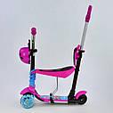 Самокат трехколесный 5в1 розовый с ручкой, подсветкой платформы и светящимися колесами деткам от 1года, фото 2