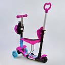 Самокат трехколесный 5в1 розовый с ручкой, подсветкой платформы и светящимися колесами деткам от 1года, фото 3