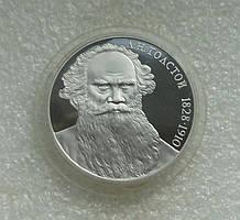 1 рубль СРСР 1988 Товстої пруф