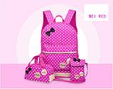 Рюкзак женский детский Набор 3 в 1 в горошек для девочки 4 цвета, фото 3