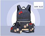 Рюкзак женский детский Набор 3 в 1 в горошек для девочки 4 цвета, фото 4