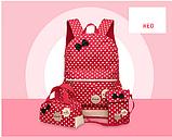 Рюкзак женский детский Набор 3 в 1 в горошек для девочки 4 цвета, фото 6
