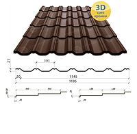 Металлочерепица MAXIMA  0,45 мм * лист (1195 мм х 2250) 2,689 м кв PEMA RAL 8017 ARCELORMITTAL