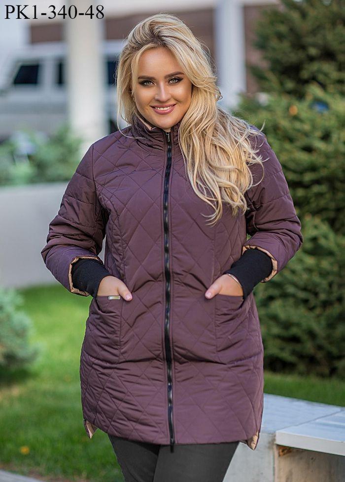 Стеганная демисезонная куртка,фиолетовыя  50,52,54,56,58