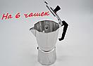 Гейзерная кофеварка WimpeX WX 6035 (на 6 чашек), фото 2