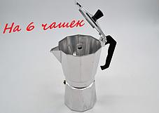 Гейзерная кофеварка на 6 чашек WimpeX WX 6035, фото 2