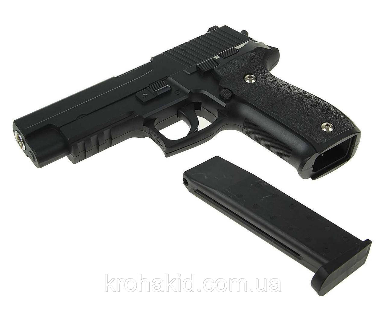 Пистолет Galaxy G.26 Sig Sauer 226 Сиг Сауэр 226