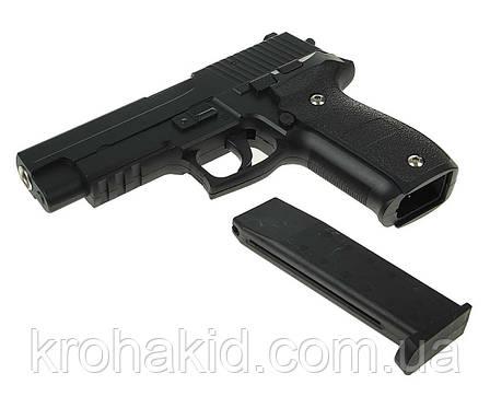 Пистолет Galaxy G.26 Sig Sauer 226 Сиг Сауэр 226, фото 2