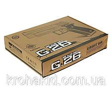 Пистолет Galaxy G.26 Sig Sauer 226 Сиг Сауэр 226, фото 3