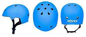 Защитный шлем Rover TK-07 (M) Голубой (361743), фото 3