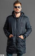 Куртка мужская удлиненная зимняя плащевка на синтепоне подкладка мех 46-52 размеров