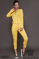 Спортивный женский костюм жёлтый брючный (размеры 42, 44, 46)