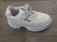 Р.26-31.CBT .Детские кроссовки для девочки.