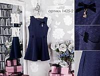 Школьный сарафан для девочки Школьная форма для девочек MONE Украина 1425-2