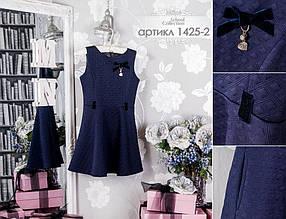 Шкільний сарафан для дівчинки Шкільна форма для дівчаток MONE Україна 1425-2