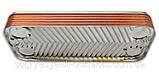 Теплообменник горячей воды (ГВС, вторичный, пластинчатый), артикул 17B1901000, 10 пластин, код сайта 0471, фото 3