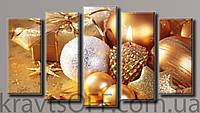 """Модульная картина на холсте из 5 частей """"Новогодние украшения"""" ( 71х128 см )"""