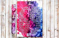 Скретч постер гра My Poster Sex edition UKR / ENG в тубусі