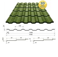Металлочерепица MAXIMA  0,45 мм * лист (1195 мм х 2250) 2,689 м кв PEMA RAL 6020 ARCELORMITTAL