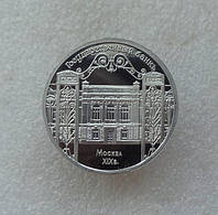 5 рублей 1991 СССР Госбанк пруф, фото 1