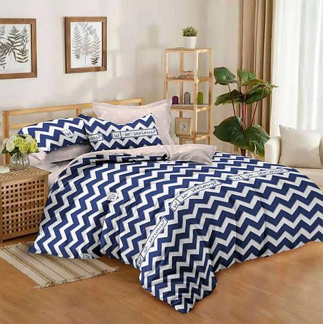 Полуторный комплект постельного белья 150*220 сатин (12448) TM КРИСПОЛ Украина, фото 2