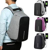 Рюкзак городской Bobby bag 1 антивор
