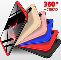 Чехол GKK для Xiaomi Redmi Note 6 Pro защита 360 градусов + Стекло (Разные цвета)