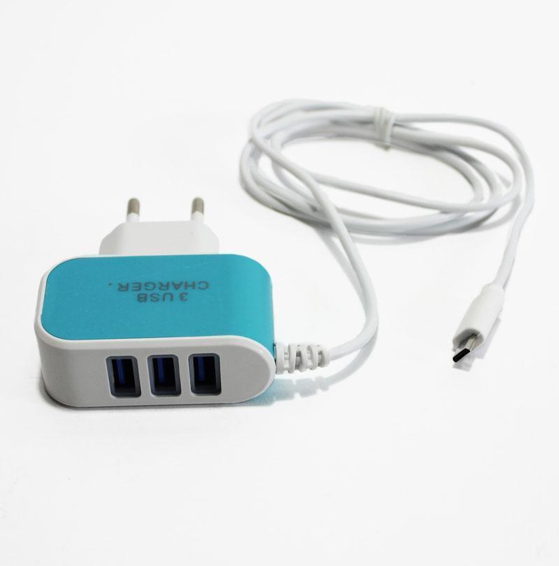 Распродажа! Зарядное устройство универсальное на 3 ЮСБ порта + микро ЮСБ, 3 USB charger, зарядка Синяя